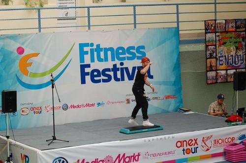 Аква-Мир спонсор фитнес-фестиваля