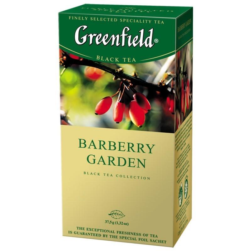 Б-Чай Гринфилд Barberry Garden, черн., 25п.*2г.
