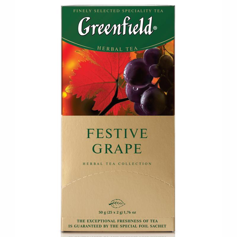 Б-Чай Гринфилд Festive Grape, красн., 25п.*2г.