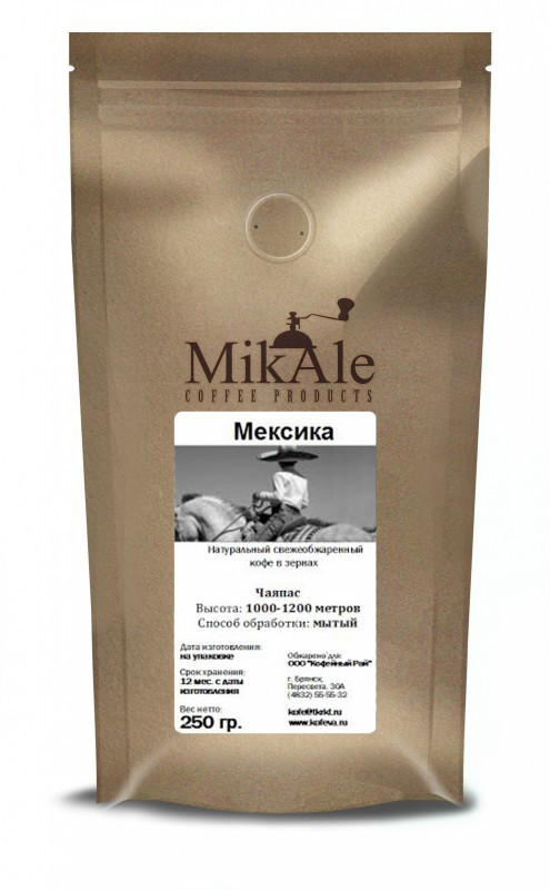 Б-Кофе MikAle Мексика, зерно, м/у 250г.