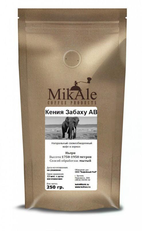 Б-Кофе MikAle Кения, молотый, м/у 250г