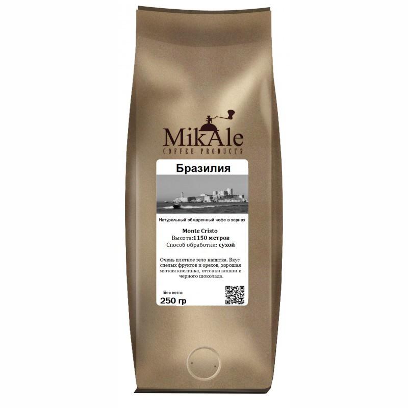 Б-Кофе MikAle Бразилия, зерно, м/у 250г.